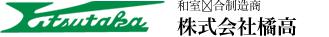 Kitsutaka