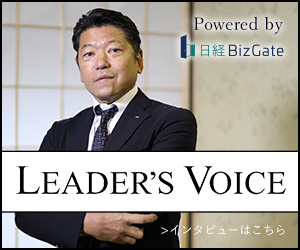 LEADERS VOICE